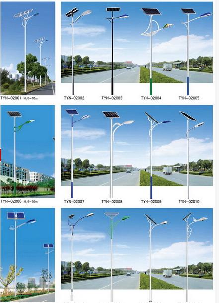 单晶太阳能路灯生产厂家 一体化太阳能路灯生产厂家 农村专用太阳能路灯 环保太阳能路灯厂家 太阳能路灯直销