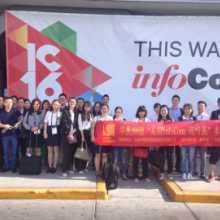 2017美国Infocomm 2017美国Infocomm视听 2017美国Infocomm展会