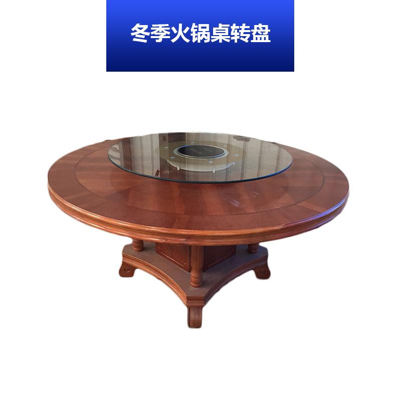 冬季火锅桌转盘 大理石电磁炉火锅桌 电动桌餐台