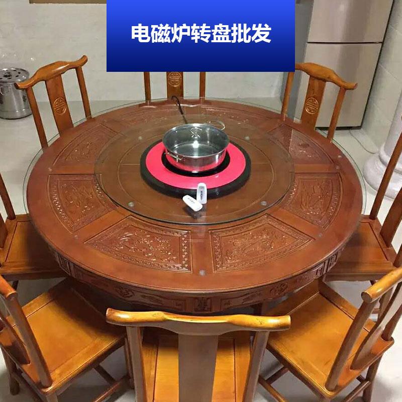 电磁炉批发 带电磁炉火锅的保温 火锅保温3合一玻璃