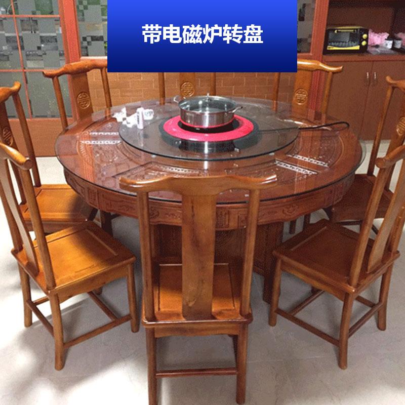 带电磁炉 三凌自动带电磁炉旋转火锅桌餐桌钢化玻璃电动