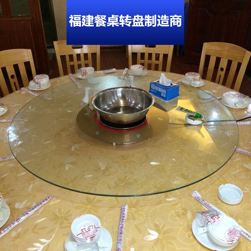 福建餐桌转盘制造商  酒店电动餐桌大理石自动转盘餐桌电磁炉火锅