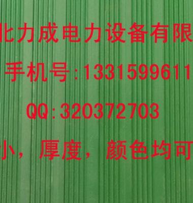 绝缘胶垫  5mm图片/绝缘胶垫  5mm样板图 (3)