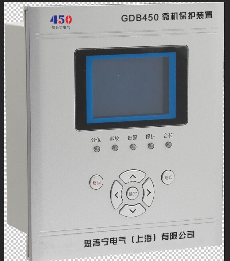微机综合保护器