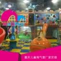 四川趣味游乐园/重庆高空冒险拓展乐园加盟要花多少钱/重庆高空冒险拓展游乐园