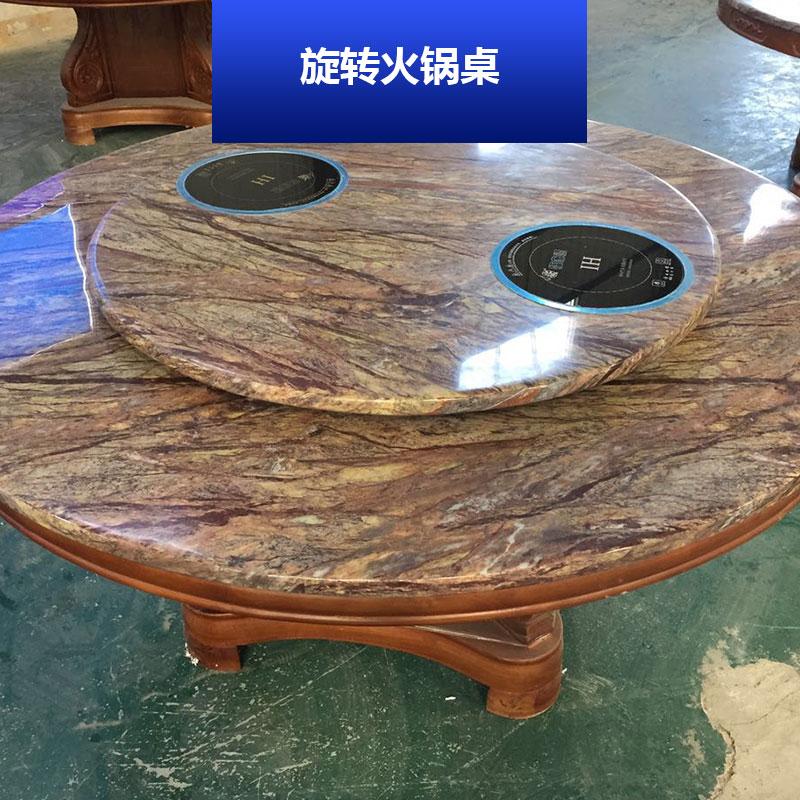 旋转火锅桌 餐桌 大型旋转实木火锅宴会餐桌 圆餐桌带