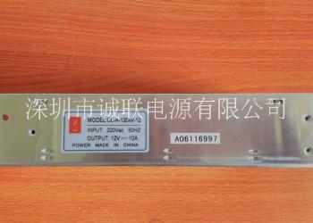 LED标识电源图片