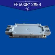 FF600R12ME4图片