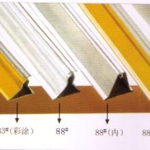 广东广州三角龙骨安装配件找哪里?欧尚时尚阳光装饰供你选择。批发
