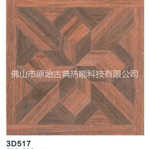 佛山红森林温适空间发热砖招商图片
