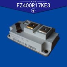 FZ400R17KE3 英飞凌/INFINEON IGBT模块 原装进口模块 电源模块批发
