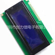 显示器件2004A 液晶???004打印机专用液晶屏批发