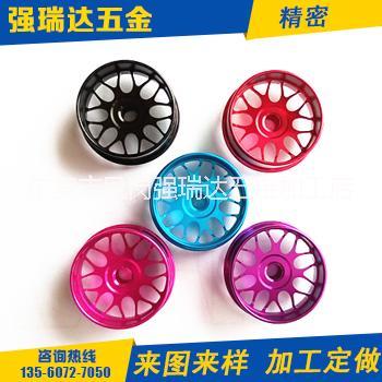 玩具车货车模型车轮毂轮子阳极氧化 玩具车模型车轮毂轮子阳极氧化铝合金轮毂加工 阳极氧化加工 精密车铣加工 CNC数控机