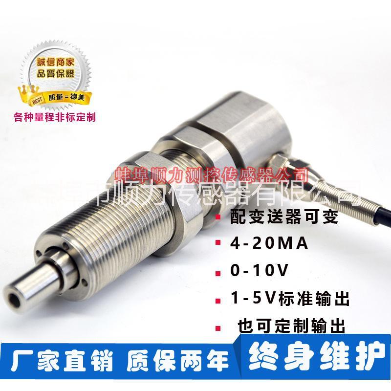 纺织张力传感器@传感器@单华伦张力传感器生产厂家报价@蚌埠市顺力