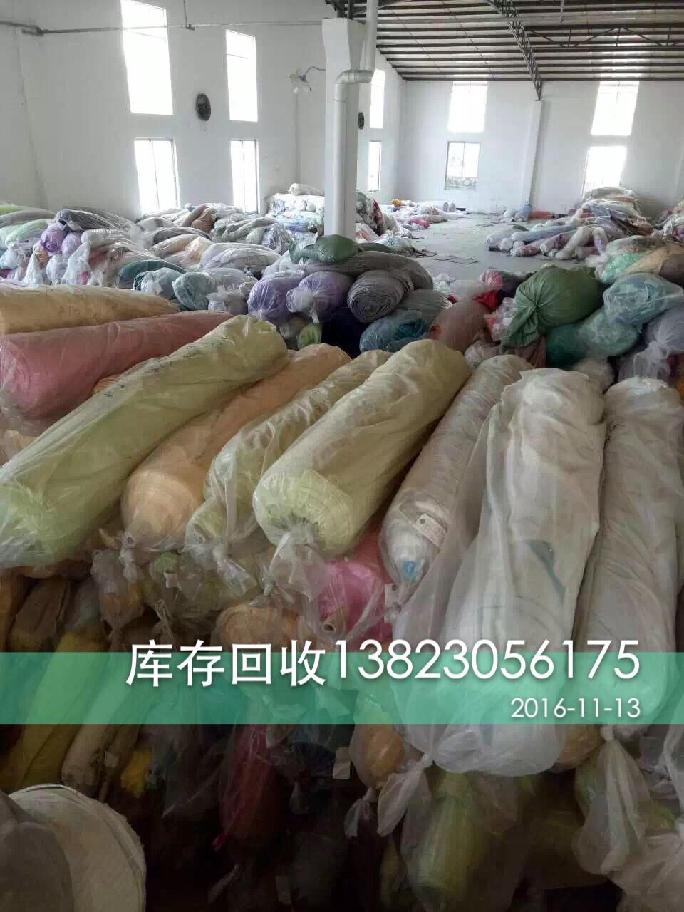 广州布匹面料回收 旧衣服回收 回收大量库存货 一次性整体打包