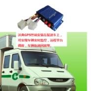 烟草配送车GPS调度管理方案图片