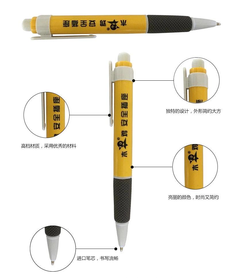 厂家直销520圆珠笔 塑料广告笔批发 定制印LOGO礼品促销笔pen