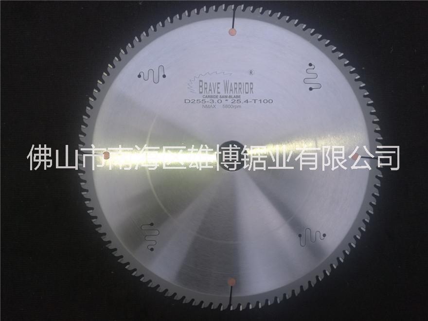 铝棒料切割锯片 江西铝棒料切割锯片供应商 江西铝棒料切割锯片