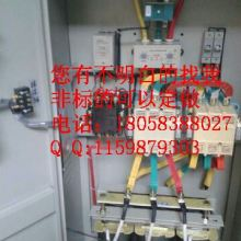 带远程控制自耦减压起动柜,XJ01-110KW自藕降压配电箱批发