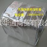 空调通风软管.空调通风软连接 通风软管.空调软连接 铝箔软管