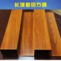 广东铝材方通厂图片
