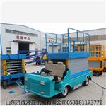 供应上海济成车载式升降机SJYC0.3-8移动式升降平台 移动剪叉式升降机