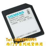 S7-200电池/siem电池卡/掉电后数据不会丢失