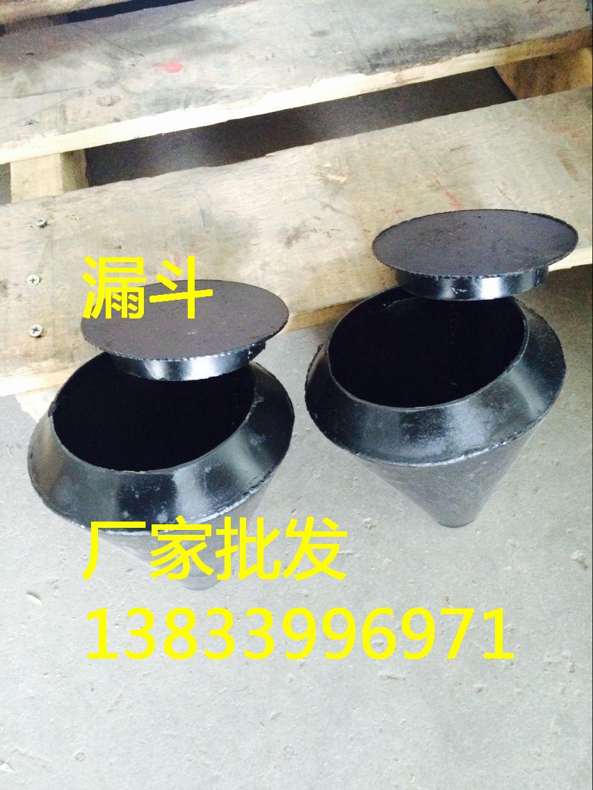 带圆盖形漏斗图片/带圆盖形漏斗样板图 (2)