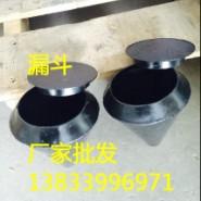 带盖圆形漏斗MT02C14图片