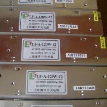 深圳 LED照明电源