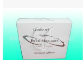 纸品包装盒 高档数码产品包装盒 服装礼品手提盒 衣服包装盒子