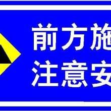 供应 漯河哪卖道路指示牌批发临颍标志牌批发15936288568批发