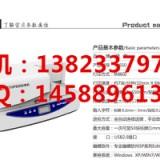 腾博讯色带SP650硕方标牌打印机二维码打印