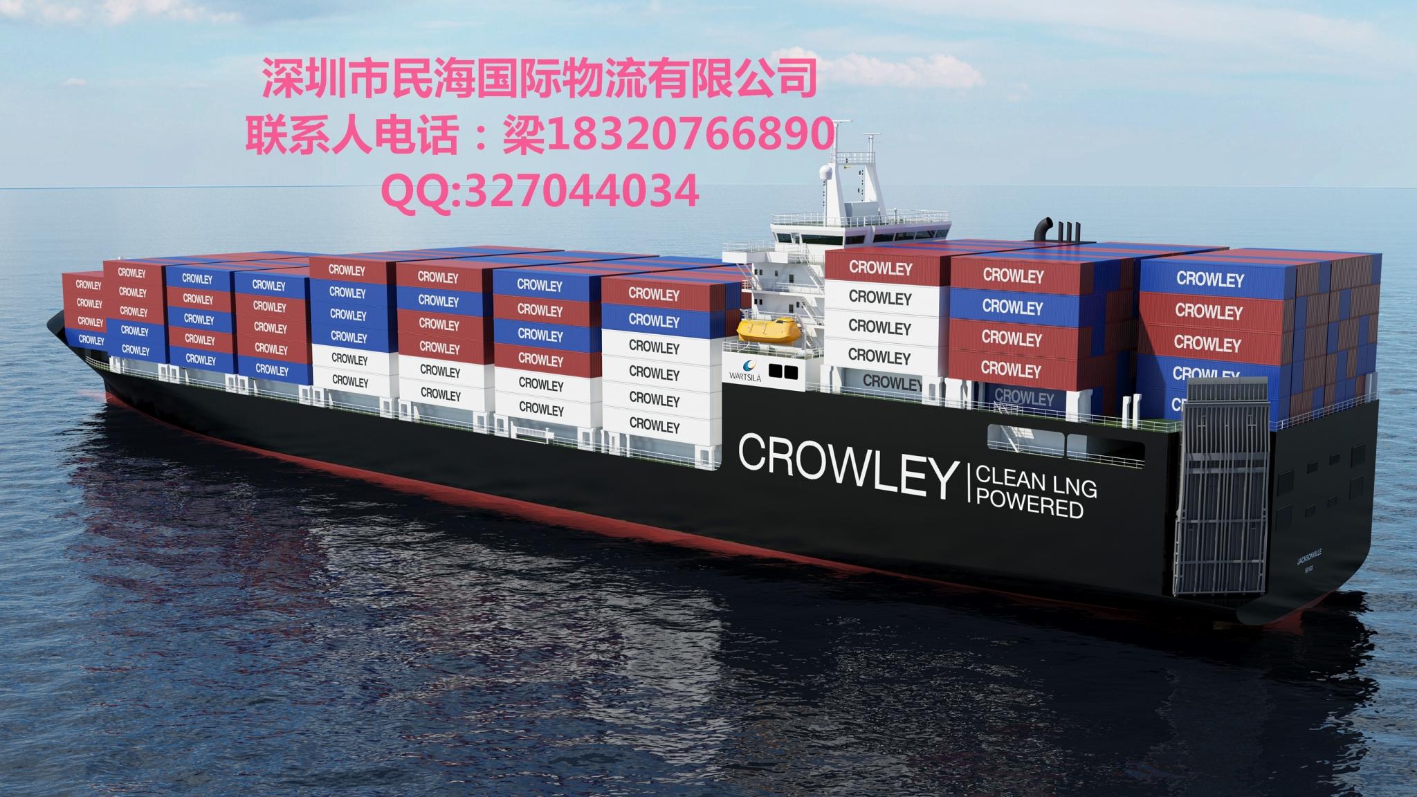 深圳出口到也门空运海运专线,空运机场电话,海运散货整柜物流
