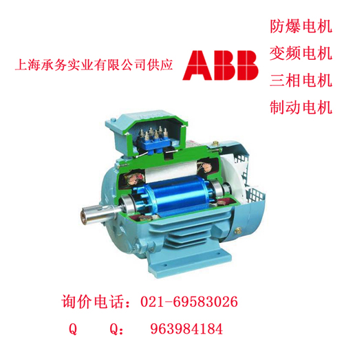 ABB制动电机MQAEJ系列三相电机制动电机