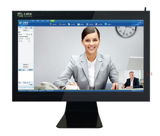 飞视美高清一体化触控视讯会议终端FM530,满足各类视频会议需要