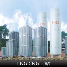 LNG CNG门站 LNG汽化调压设备 CNG减压站 城市门站 LNG汽车加气站批发