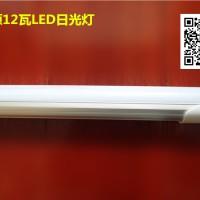 三丰源T8-1.2米LED日光灯、株洲LED日光灯、LED日光灯
