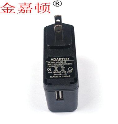 厂家直销 5V2AUSB电源适配图片/厂家直销 5V2AUSB电源适配样板图 (1)