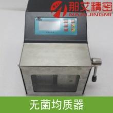 拍击式无菌均质器,NAI-JZQ1拍打式均质器,那艾拍打均质器厂
