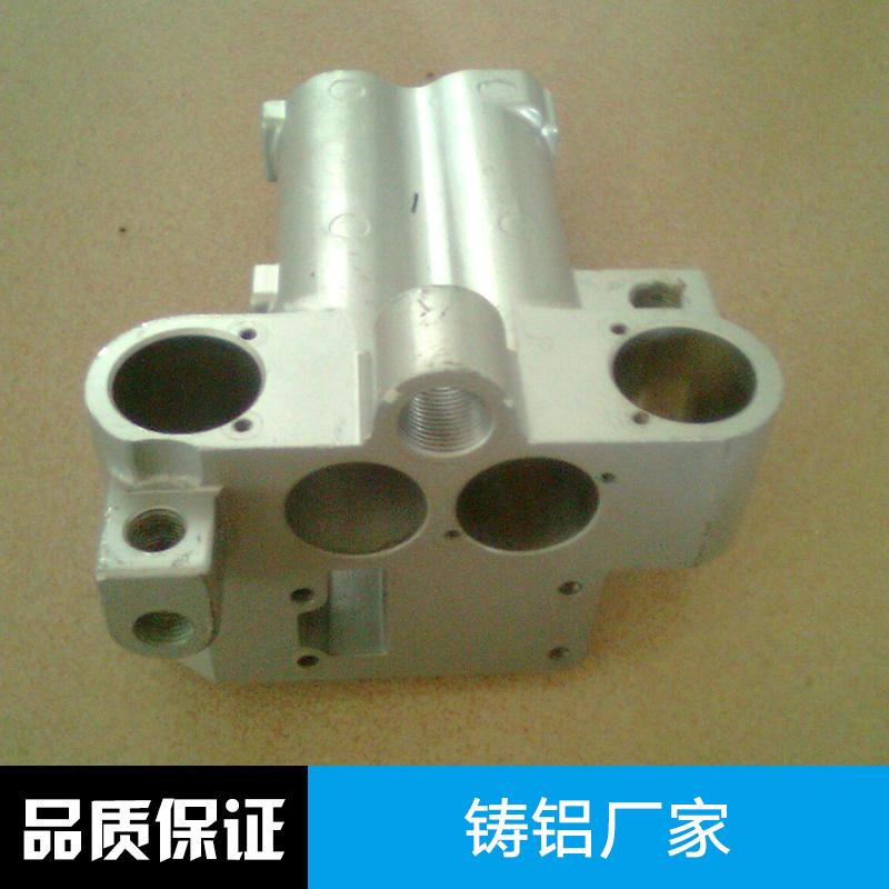 东莞大型铝合金压铸加工|东莞铸铝加工|东莞铸铝加工厂家