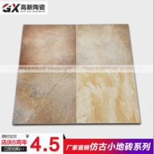 欧式厨房卫生间瓷砖300x300 釉面砖厨卫阳台浴室内墙砖防滑地砖