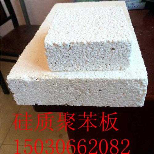 江西 渗透改性硅质聚苯板设备多少钱一套