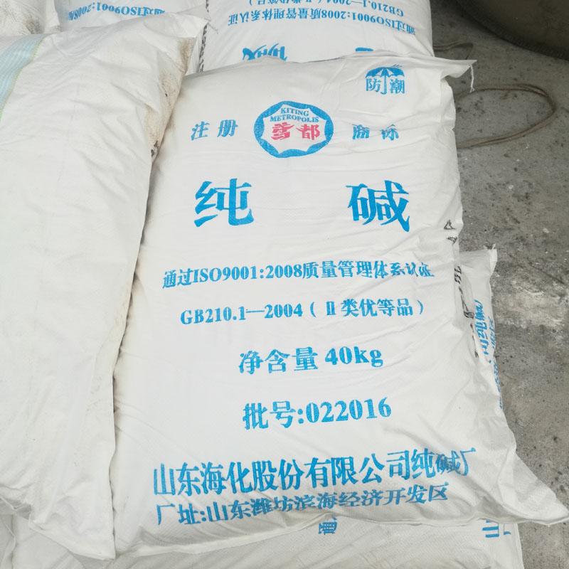 山东海天纯碱  高纯度纯碱批发价格