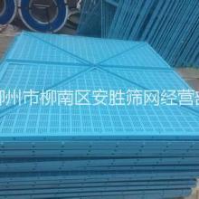 广西爬架网片 钢笆网厂家 爬架网定做 新型爬架网批发 工地防护网批发