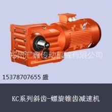 供应郑州卧式齿轮减速机 同轴齿轮减速机信誉保证