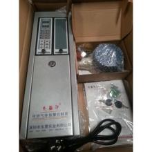 JB-WX-DZI-01报警器