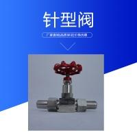达尔捷针型阀 卫生级不锈钢高压针阀 直通式内螺纹快装直角针型阀