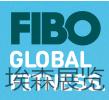 2017年4月德国科隆国际健身及休闲运动用品展览会FIBO 201704FIBO科隆健身