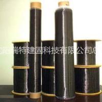 沈阳碳纤维布_碳布